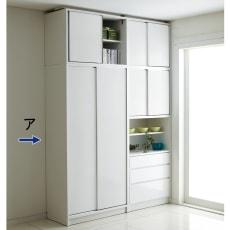 マンションにもぴったり引き戸式壁面収納本棚 扉 幅90奥行45cm