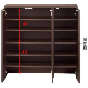 1cmピッチ&段違いで使える ハーフ棚板たっぷり収納庫 幅88cm 写真