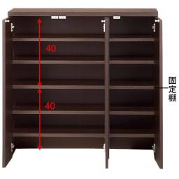 1cmピッチ&段違いで使える ハーフ棚板たっぷり収納庫 幅88cm (イ)ダークブラウン  上から三段目の棚板は固定棚です。床から高さ40cmが有効内寸です。  ※写真は収納庫・幅88cmです。