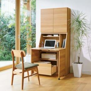 天然木調プリンター収納ライティングデスクシリーズ ハイタイプ・幅80.5cm 写真