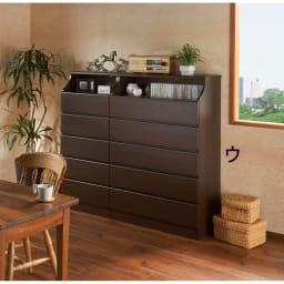組立簡単チェスト5段 幅75高さ133cm (ウ)ダークブラウン ※写真は(左)5段・幅60cmタイプ、(右)5段・幅90cmタイプです。