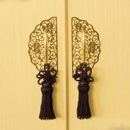 彩羽 総桐盆付き衣装箪笥 金具は真鍮製で、錆びに強い本金メッキ仕上げです。