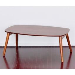 Sereno/セレノ 折れ脚テーブル(VT4090) (イ)ブラウン