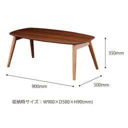 Sereno/セレノ 折れ脚テーブル(VT4090) 詳細図