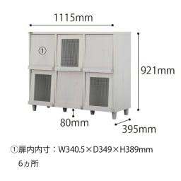 ネフラス6枚フラップ(NF90-120F)