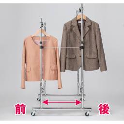 省スペース大量収納 3方向調節頑丈押し入れWハンガー スリム 服の肩幅やスペースに合わせて前後調節可能。