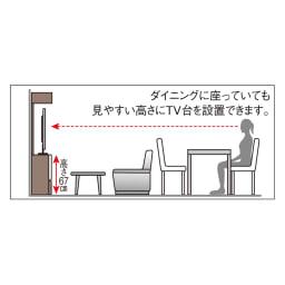 小さなリビングにきちんとおさまるコンパクト壁面収納 収納庫 テレビ台 幅120cm ソファ越しにもテレビが見やすいテレビ台。
