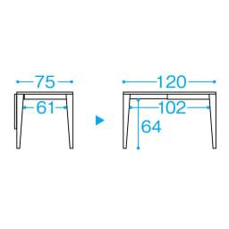 バタフライ伸長式ダイニング 3点セット(バタフライテーブル幅75~120cm+チェア2脚組) サイズ゙詳細