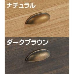 アンティーク桐収納ワゴン 浅1中2深1 表面は木目が際立つうづくり仕上げ。取っ手はモダンなカップ形状。