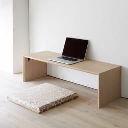 Slim スリム すっきり折りたたみ可能なリビングテーブル 幅120奥行40cm ウォルナット