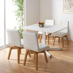 LD兼用ソファダイニング テーブル コーディネート例(ア)ホワイト
