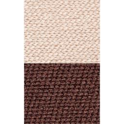 「サイズを選べる」腰にやさしいリラックスシリーズ チェアL専用洗えるカバー 素材アップ ※上から(ア)ベージュ (イ)ダークブラウン