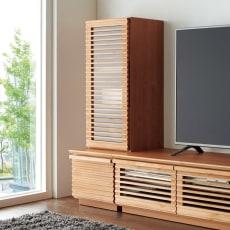 アルダー天然木格子リビングシリーズ キャビネット 幅40cm(左開き)