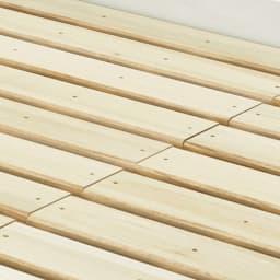 Bianco 光沢ベッド ベッドフレームのみ 床板は通気性のよいすのこ仕様。床板面はフレーム上部より6.5cm下がっています。