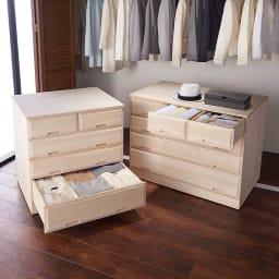 奥行60cmロング総桐クローゼットチェスト 幅75cm・4段(高さ75.5cm) 小引出には下着類など細々したものを、長引出には衣類や着物を収納できます。