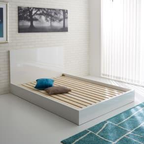 シングル・ベッドフレームのみ(Bianco 光沢ベッド) 写真