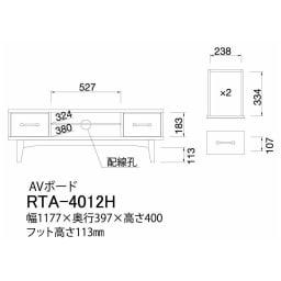 レトロ白家具シリーズ テレビ台幅118cm