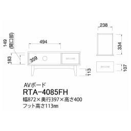 レトロ白家具シリーズ テレビ台幅87cm