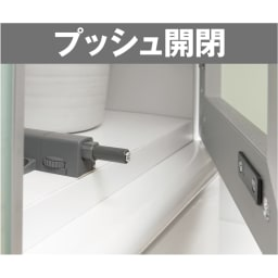 LDK壁面収納(高さ180cm) 扉オープン・引き出しタイプ 幅39.5cm 全ての扉は押すだけで開閉するプッシュラッチを装備。