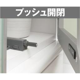 LDK壁面収納(高さ200cm) ダイニングボード 板扉 幅121cm 全ての扉は押すだけで開閉するプッシュラッチを装備。