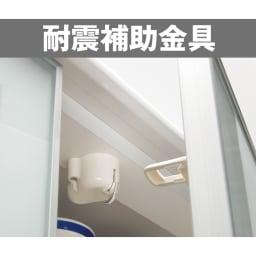 LDK壁面収納(高さ200cm) ダイニングボード ガラス扉 幅121cm 扉は揺れを感知してロックする耐震補助装置付。