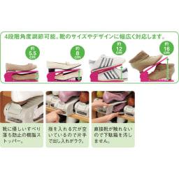 シングルタイプ12足分(12個組)(高さ調節可能なシューズホルダー) 靴のサイズに合わせて角度調節できるすぐれもの