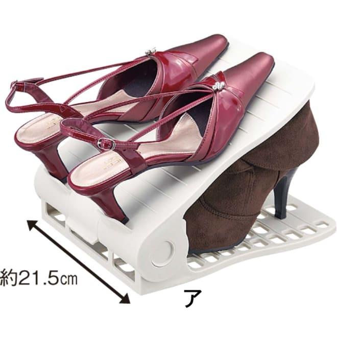 ダブルタイプ16足分(8個組)(高さ調節可能なシューズホルダー) 季節に合わせて、良く履く靴を前にしておけば出し入れラクラク。