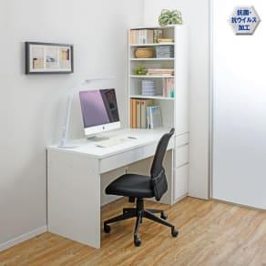 清潔に安心して使える 配線すっきりデスクシリーズ デスク・幅120cm奥行60cm 写真