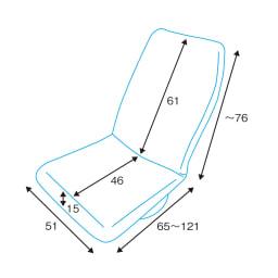 特許を取得した腰に優しい回転座椅子 ハイタイプ 詳細図(単位:cm)