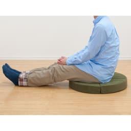 座部高さが変えられる 二つ折りできる丸クッション お得な同色2個組 ラグなどを敷いていなくても、床好き感がなくお尻がいたくありません。