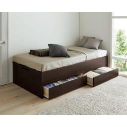 【シングル・西川ポケットマットレス付き】大容量引き出し&ガス圧跳ね上げ収納ベッド 限られたスペースにもすっきり収まるコンパクト設計。大容量の収納付きなので、ベッドを置くだけで収納家具も兼ね備えられます。 (イ)ダークブラウン ※写真はシングルです。