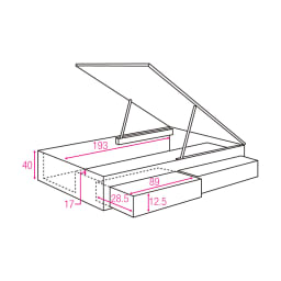 【シングル・西川ポケットマットレス付き】大容量引き出し&ガス圧跳ね上げ収納ベッド 収納部内寸図(単位:cm)