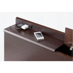 雑誌&フルオープン引き出し収納チェストベッド フレームのみ 携帯などの充電に便利な2口コンセント付き。