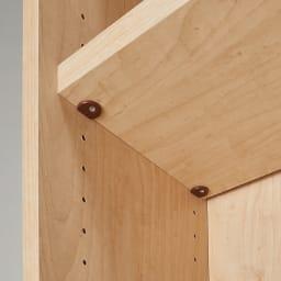 棚板の位置が選べる本棚(幅90cm本体高さ180cm) 固定棚板の棚ダボ(任意の位置で設置できますが、設置後は移動できませんのでご注意ください)