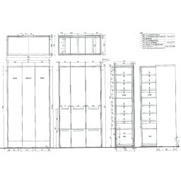 本格派 スライド収納書棚 幅広2列+幅狭1列 幅98cm 【詳細図】