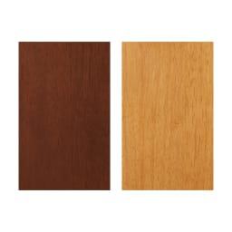 本格派 スライド収納書棚 幅広 2列 幅73cm 素材アップ…左から(ア)ブラウン(イ)ナチュラル