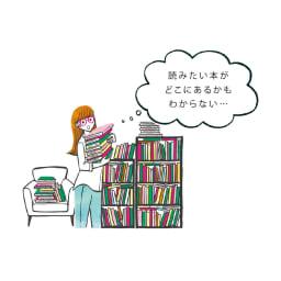 本格派 スライド収納書棚 幅広 2列 幅73cm 「読みたい本がどこにあるかわからない…」とお悩みの方へ。たくさんコレクションしている大切な本やDVDも、スライド収納の本棚ならきちんと整理整頓できます。