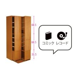 本格派 スライド収納書棚 幅広 2列 幅73cm 文庫やコミックといった小さい書籍から、雑誌や図鑑といった大きな本まで多様なサイズを収納できます。なんとレコードも入ります。 ※赤文字は内寸(単位:cm)