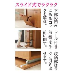 本格派 スライド収納書棚 幅広 2列 幅73cm スライド書棚の使い方