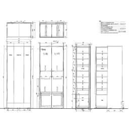 本格派 スライド収納書棚 幅広 2列 幅73cm 【詳細図】