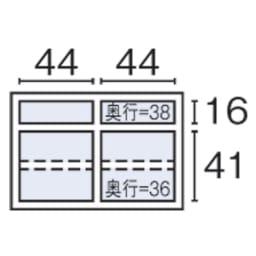 Texture/テクスチャー テレビ台キャビネット ウォルナット 幅98cm 内寸図(cm)