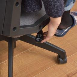 ダイヤモンドキルトの布張りオフィスチェア 座って右側のレバーで、昇降・ロッキングのオンオフを操作できます