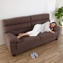 ハイバックごろ寝ソファ 3人掛け ※写真は2人掛けタイプです。