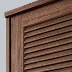 ルーバーカウンター下引き戸収納庫 引き戸・幅150cm 風通しのよい扉 通気性に優れたルーバー扉を採用し、収納物に配慮しました。