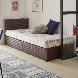 ウォルナット格子調ベッド フレームのみ ショート丈(長さ194cm) ※販売はフレームのみです。 ※写真はレギュラー幅100cmタイプです。