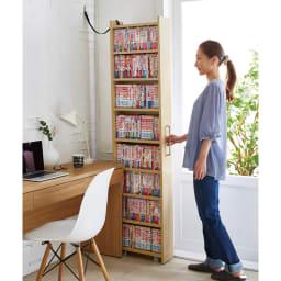 天然木調スライド式すき間収納本棚 コミック・文庫本タイプ 使用イメージ ※お届けの色とは異なります。