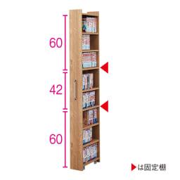 天然木調スライド式すき間収納本棚 コミック・文庫本タイプ ※赤文字は内寸(単位:cm)
