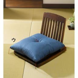 洛中高岡屋 京座布団 (ウ)ネイビーブルー ※座椅子と合わせて。
