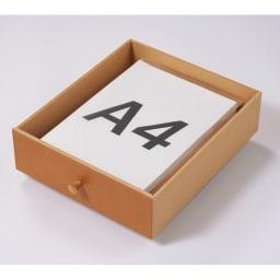 配線すっきりデスクサイドラック オープンタイプ 小物からA4サイズの書類まで収納できる取り外し可能な引き出しが便利。