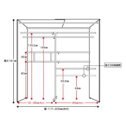 カーテン&木製サイドパネル付き 奥行68cm伸縮頑丈ハンガー 棚なしタイプ・幅117~200cm 詳細図